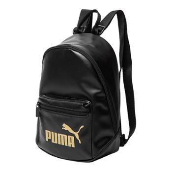 Puma彪马男包女包新款初中高中学生书包时尚背包076577-01