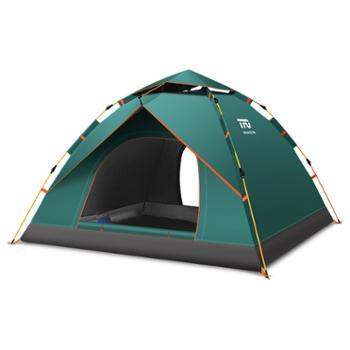 TFO帐篷3-4人户外全自动防雨防晒帐篷