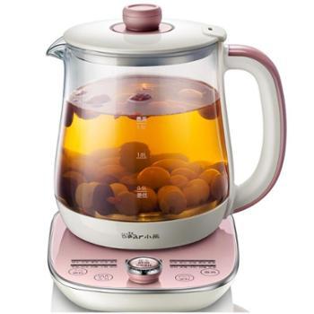 小熊/Bear养生壶YSH-A15E1煮茶器