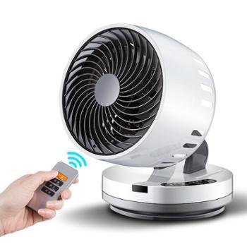 水田9寸循环扇电风扇FSQ-MF09G台式静音涡轮空气对流扇遥控家用定时办公室
