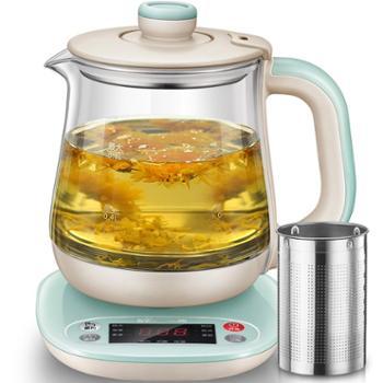 小熊/Bear养生壶YSH-A08H1全自动加厚玻璃电热烧水煮茶器0.8L
