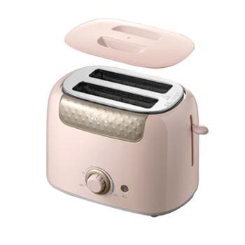 小熊/Bear烤面包机DSL-601家用多士炉早餐机