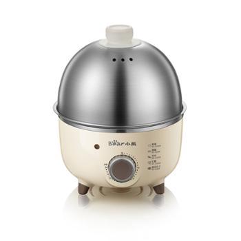 小熊/Bear煮蛋器ZDQ-B07C3小型自动多功能蒸蛋器