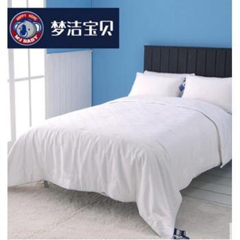 100%桑蚕丝长丝绵纯蚕丝被儿童被子纯棉冬季被芯床上用品