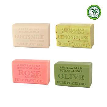 艾柏琳APPERLEY澳洲进口天然手工精油皂200g