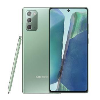 三星Note205G(SM-N9810)手机