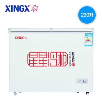 XINGX/星星 BCD-230HE 冰柜商用家用卧式双温冷藏冷冻冷柜