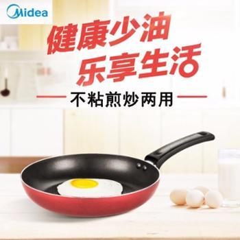 美的CJ24FRY301 多功能家用早餐平底锅煤气电磁灶适用不粘锅煎锅