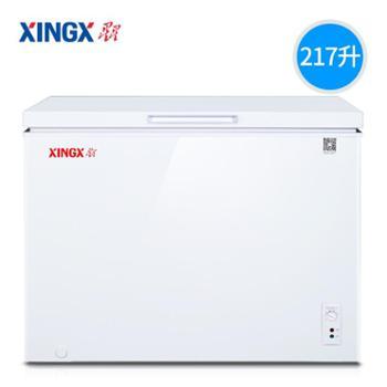 XINGX/星星BD/BC-217JE微霜小型家用冷柜商用迷你冷藏冷冻小冰柜