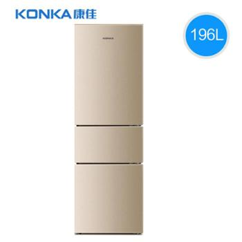 Konka/康佳 BCD-196WEGX3S 三门冰箱风冷无霜小冰箱三开门电冰箱