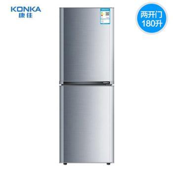 KONKA/康佳BCD-180GY2S双门冰箱两门小型电冰箱家用节能静音