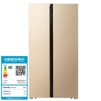 美菱BCD-632WPUCX双开门对开门一级节能变频风冷大容量家用电冰箱