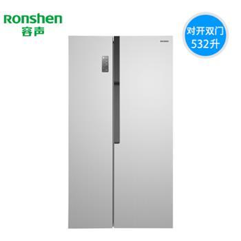 容声双开门对开门电冰箱家用变频无霜
