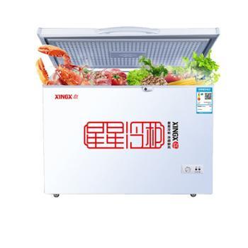 星星双用一级节能全冷冻冷藏冰柜家用卧式商超BD/BC-210E