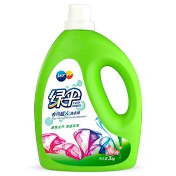 绿伞去污超人洗衣液3kg熏衣芳菲香型