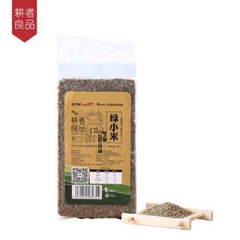 耕者良品精品绿小米400g*4袋