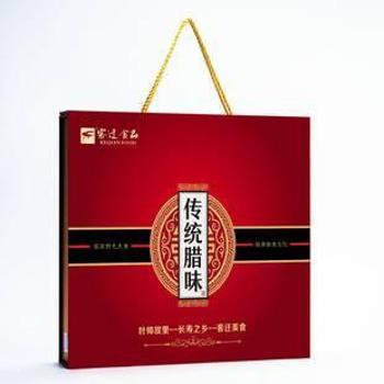 客迁食品 传统腊味礼盒 1350g