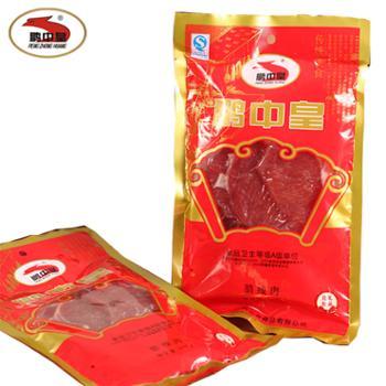 鹏中皇广东特色腊瘦肉纯肉干货广式美味250g