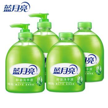 蓝月亮芦荟抑菌洗手液500g*2+补充装500g*2