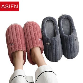 安尚芬保暖防滑毛毛绒棉拖鞋MT-20150