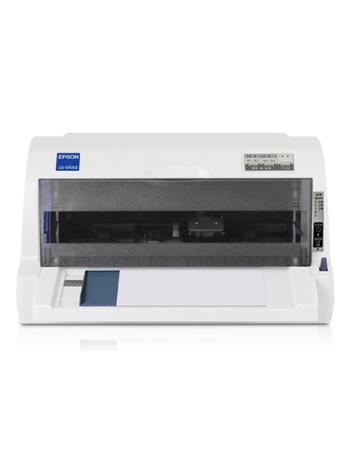 爱普生LQ-615KII增值税专用发票针式打印机
