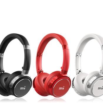 蛇圣耳机头戴式蓝牙mp3耳机一体式无线耳麦
