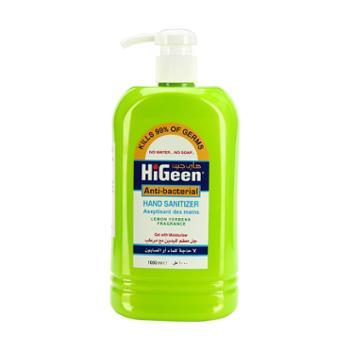 higeen进口免洗凝胶洗手液