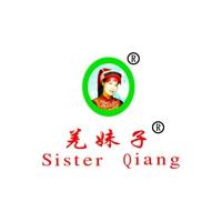 北川羌妹子实业有限公司