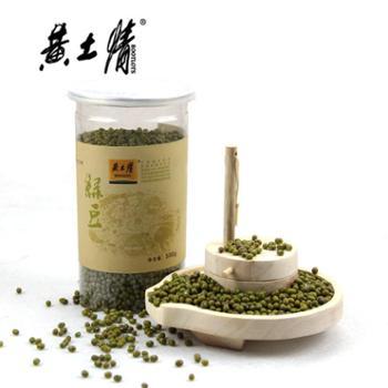 黄土情 绿豆500g 桶 农家自种 陕北特产 延安杂粮 熬粥小绿豆
