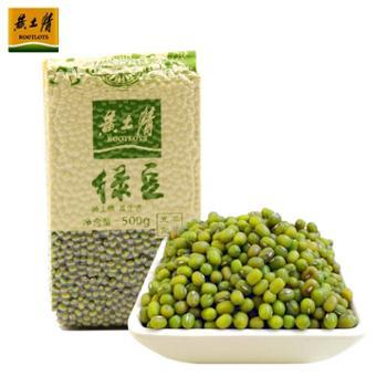 黄土情真空绿豆500g