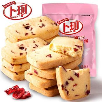 卜珂蔓越莓早餐饼干200g*3