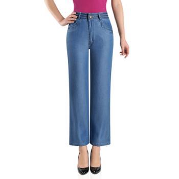 百旅Bailv春季新款高腰百搭女式弹力舒适牛仔九分裤