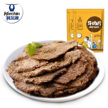 科尔沁/Kerchin五香味牛肉片105g*2袋