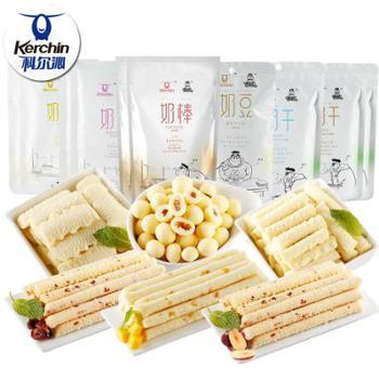 科尔沁奶酪奶干奶棒奶制品套餐10袋共1000g 儿童奶酪零食小吃