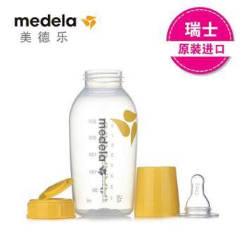 Medela美德乐带奶嘴奶瓶250ML标准口径M号