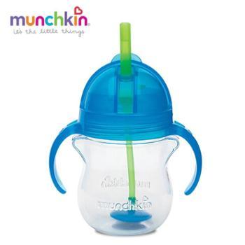 美国munchkin满趣健幼儿翻斗杯宝宝吸管学饮杯207ml