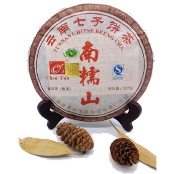 2010年南糯山古树茶云南普洱茶熟茶357g