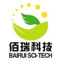 陕西佰瑞猕猴桃研究院有限公司