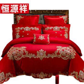 恒源祥床上四件套纯棉大红新婚床品