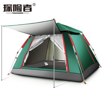 探险者户外全自动帐篷防雨