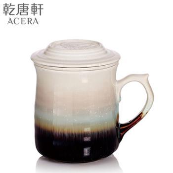 乾唐轩活瓷浪纹高杯(三件套带茶漏)360ml雪晶釉喝水陶瓷杯