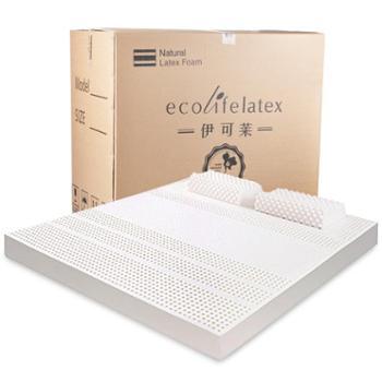 伊可莱ECOLIFELAETX泰国原产进口乳胶床垫7.5厘米(厚)1.5/1.8米(宽)2米(长)
