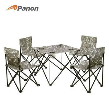 攀能便携式四人休闲桌椅组合 户外折叠桌椅套装 沙滩野餐烧烤