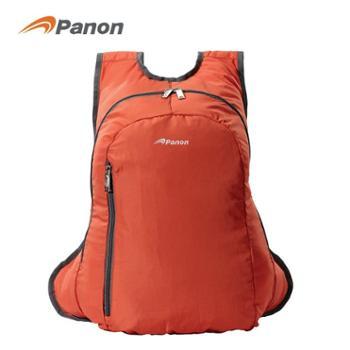攀能悦动折叠包PN-2522 户外防水背包 双肩包折叠皮肤包
