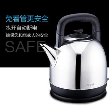 SUPOR/苏泊尔 SWF40C01A不锈钢电热水壶4L大容量烧水壶自动断电
