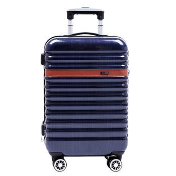 菲利摩尔 凯撒-拉杆箱(20寸)深蓝