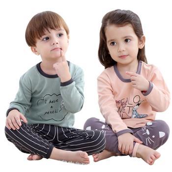儿童纯棉内衣套装A类中大童秋衣秋裤宝宝全棉打底两件套