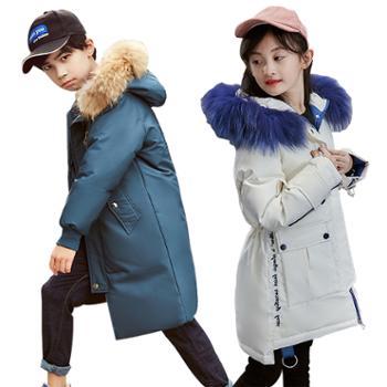 冬季童装儿童男童羽绒服中长款毛领韩版中小童中大童冬装