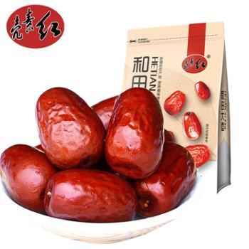 壳素红和田大枣500gx3袋