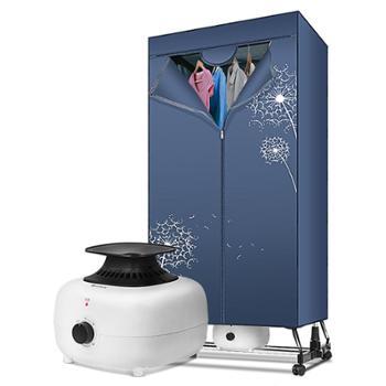 格力暖风式干衣机柔风烘干细致呵护GN-10X60顶白色+黑色